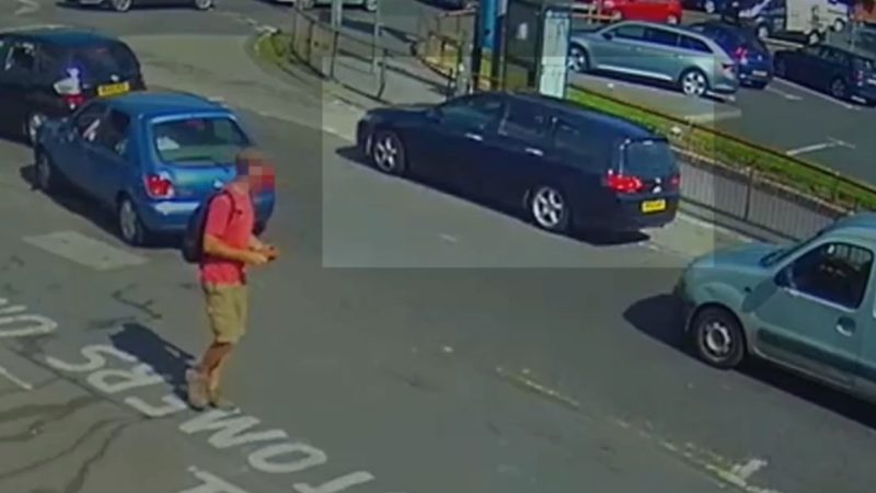 CCTV appeal over racist attack on Southmead Hospital worker